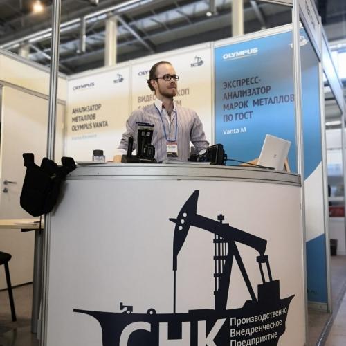 Наша компания принимает участие в выставке «Металлообработка Сварка - Екатеринбург 2020»